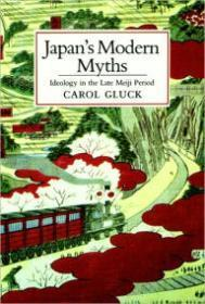 Japan's Modern Myths: Ideology in the Late Meiji Period (Studies of the East Asian Institute: ...
