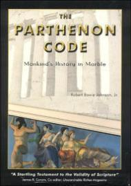 Parthenon Code, The: Mankind's History in Marble: Johnson, Jr, Robert