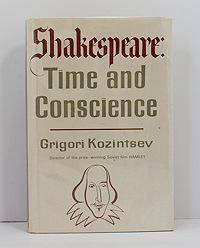 Shakespeare: Time and Conscience: Kozintsev, Grigori