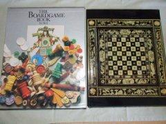 Boardgame Book, The: Bell, R. C