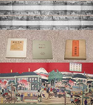 GINZA KAIWAI/GINZA HACCHO: THE 1954 TRUE FIRST EDITION - Rare Fine Copy of The First Edition&#...