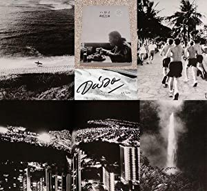 DAIDO MORIYAMA: HAWAII - Scarce Pristine Copy of The Limited Numbered And Signed Edition: Signed by...