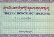 Tibetan Honorific Speeches.