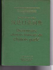 Dictionnaire chinois français du chinois parlé. Han-Fa: Centre de recherches