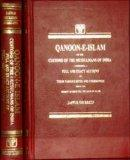 Qanoon-e-Islam: Customs of the Mussulmans of India.: Shurreef, Jaffur: