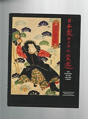 The Evolution of the Japanese Camera: Condax, Philip L.