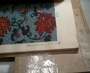 Japanische Stoffmusterbücher , 10 Bände . Pro