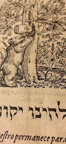 1569 La Biblia del Oso por Casiodoro: Casiodoro de Reina
