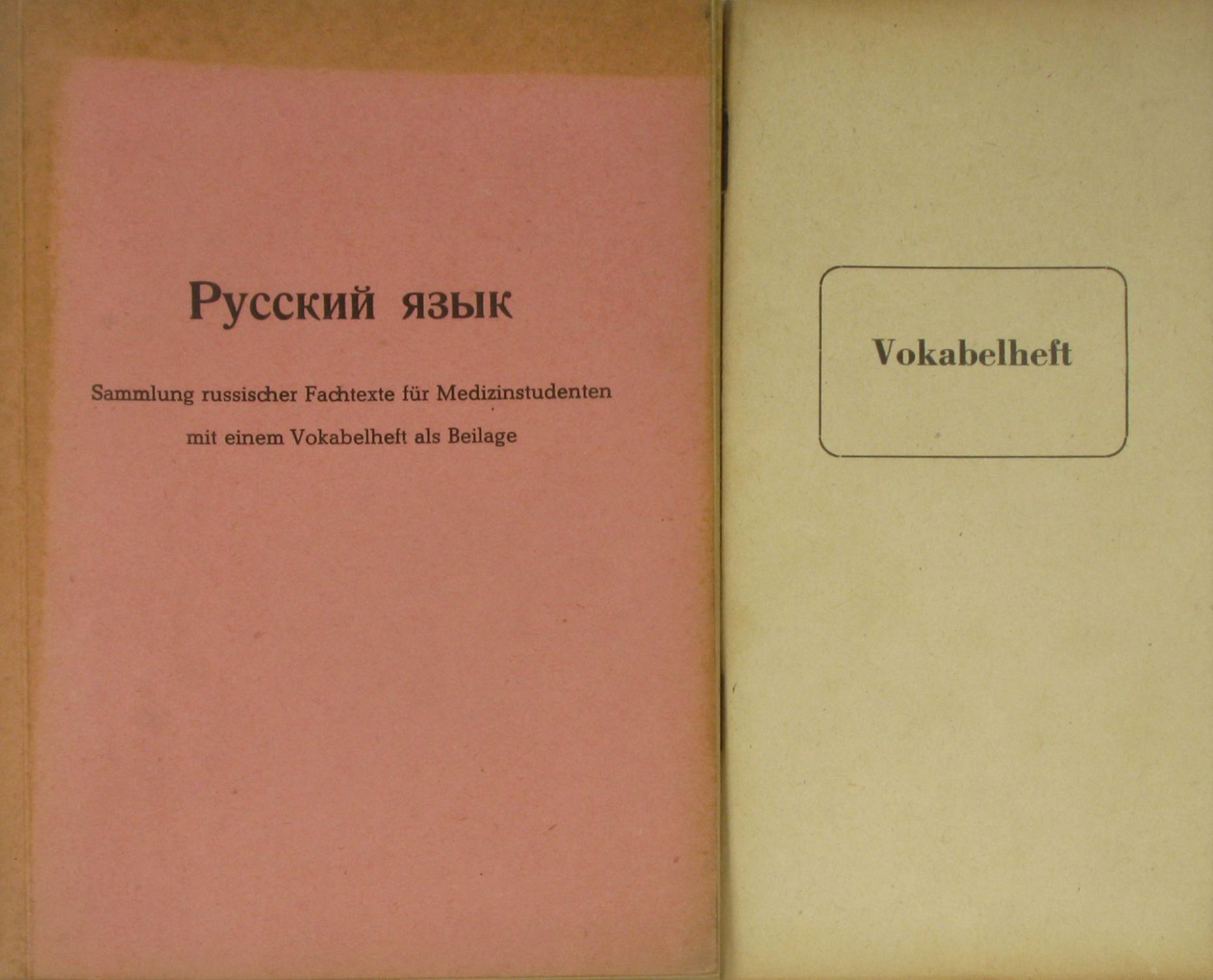 Schule & Ausbildung Aus Dem Ausland Importiert Deutsches Lesebuch Autorenkollektiv: Bücher