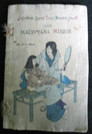 The Matsuyama Mirror: T.H. James