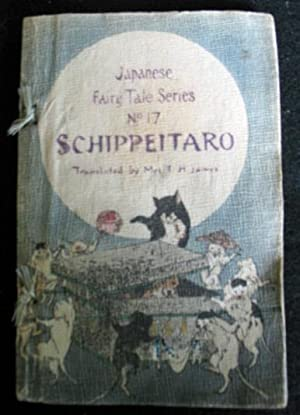 Schippeitaro: T.H. James