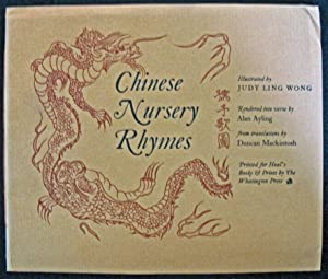 Chinese Nursery Rhymes: Judy Ling Wong