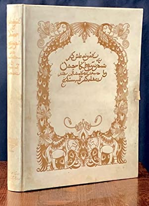 Rubaiyat of Omar Khayyam: Khayyam, Omar; Edward