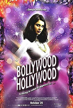 Bollywood Hollywood - Authentic Original 26.5