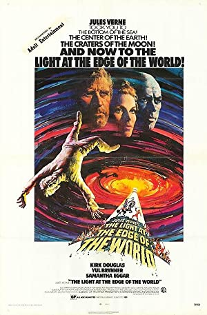 "Light at the Edge of the World - Authentic Original 27"" x 41"" Folded Movie Poster"
