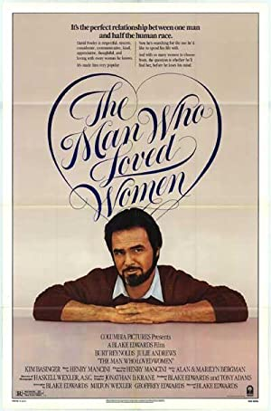 Man Who Loved Women - Authentic Original 27