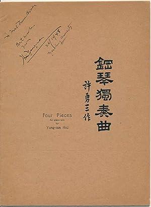 Signed Pamphlet: HSU, Yung-san (?-?)