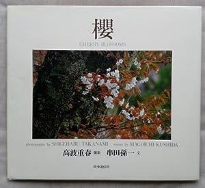 Cherry Blossoms: Takanami, Shigeharu und