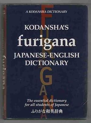 KODANSHA'S FURIGANA ENGLISH-JAPANESE DICTIONARY.: Masatoshi Yoshida and
