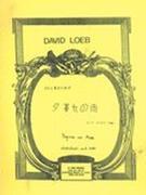 Yugure No Ame : For Shakuhachi and: Loeb, David,