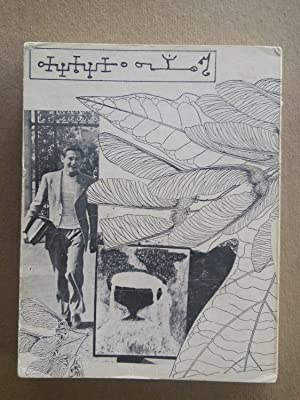 Caterpillar #12 - 1970 - Poetry and Art Journal: Poetry and art journal. Multiple artists and ...