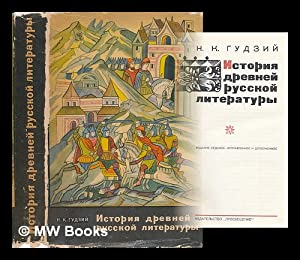 Istoriya drevney Russkoy literatury [History of old Russian literature. Language: Russian]: Gudzy, ...