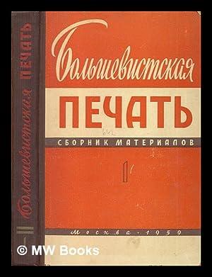 Bol'shevistskaya Pechat' (Sbornik Materialov) vypusk 1 (years: Vysshaya Partiynaya Shkola