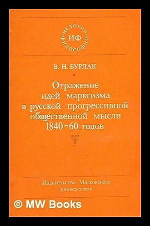 Otrazheniye idey marksizma v russkoy progressivnoy obshchestvennoy: Burlak, V. N.