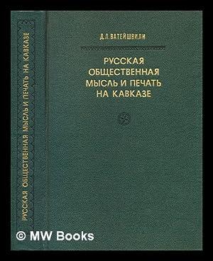 Russkaya obshchestvennaya mysl' i pechat' na kavkaza v pervoy treti xix veka [Russian ...