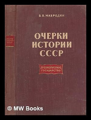 Ocherki istorii sssr. Drevnerusskoye gosudarstvo posobiye dlya: Mavrodin, V. V.