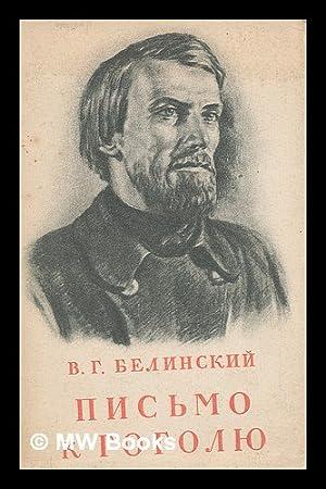 Pis'mo K Gogolyu [Letter to Gogol. Language: Russian]: Belinskiy, V. G.