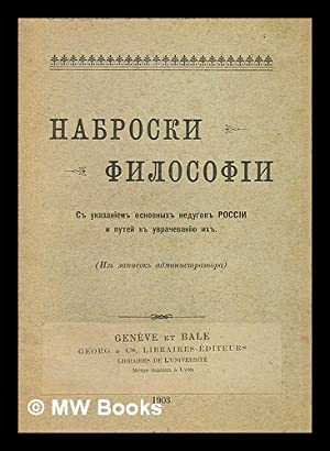 Nabroski Filosofii [Outline of Philosophy. Language: Russian]: Geneve et Bale: Lyon