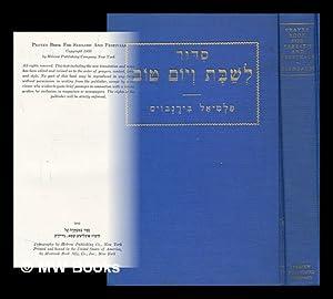 Prayer book for Sabbath and festivals: Birnbaum, Philip