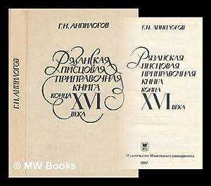Ryazanskaya pistsovaya pripravochnaya kniga xvi veka [Ryazan Pistsovaya seasoning century book. ...