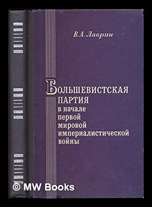 Bol'shevistskaya partiya v nachale pervoy mirovoy voyny (1914-1915 gg.). [The Bolshevik Party ...