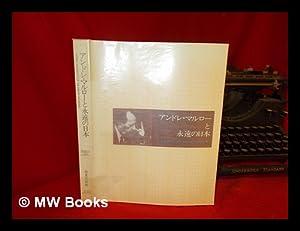 André Malraux et le Japon éternel: Idemitsu Bijutsukan (Tokyo,