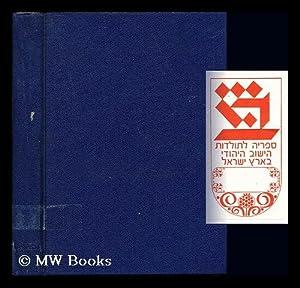 Ignace Goldziher Memorial Volume : part I: Lowinger, Samuel. Somogyi,