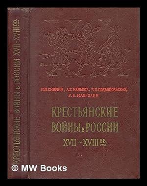 Krest'yanskiye Voyny v Rossii xvii -xviii v: Smirnov, I. I.