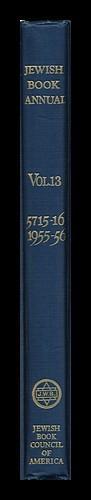 Jewish Book Annual; 5715 - 5716, 1955: Jewish Book Council