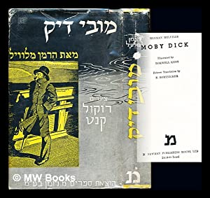 Moby Dick: Hebrew translation. Illustrated by Rokwell: Melville, Herman. Kent,