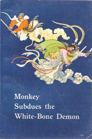 Monkey Subdues the White-Bone Demon: Hsing-pei Wang (adapted)