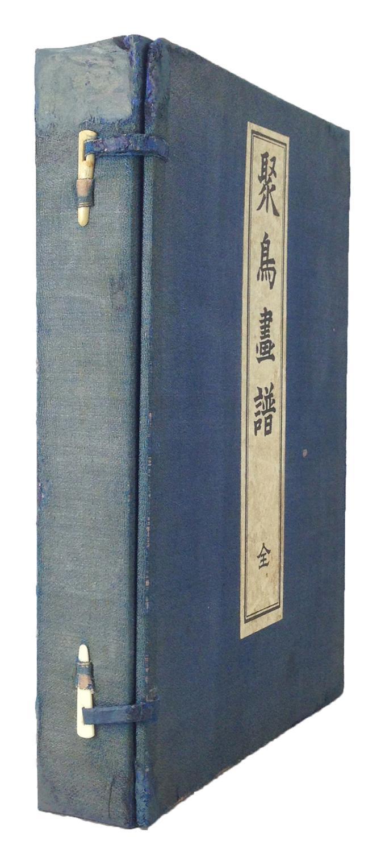 Shucho Gafu (=Pictorial Monograph of Birds), in 3 volumes, housed in clasped chitsu case.: Numata, ...