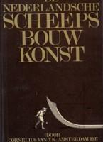 De Nederlandsche Scheepsbouwkonst: Yk, Cornelius van