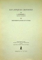 Les Jonques Chinoises 10 volumes complete: Paris, P. and
