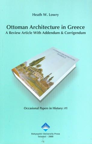 ottoman architecture essay He greatly influenced the development of ottoman architecture and  the kulliye : from the arabic kull  in a 6-7 page essay use specific examples to.