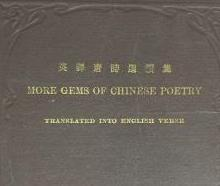More Gems of Chinese Poetry, Translated into: W. J. B.