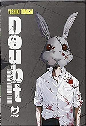 Doubt box vol. 1-4