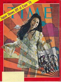 Time Magazine March 2 1970 Japan Shows: Magazine, Time