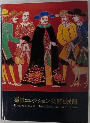 Kurita Korekushon Kiseki to Tenkai = History: Kurita, Hideo