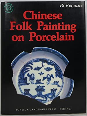 Chinese Folk Painting on Porcelain: Keguan, Bi